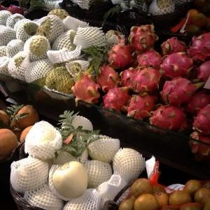 Dragonfruit meg egyéb gyümölcsfurcsaságok